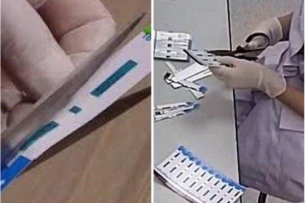 Vụ cắt que test HIV tại bệnh viện Xanh Pôn: Ghi khống gần 1300 kết quả xét nghiệm 1