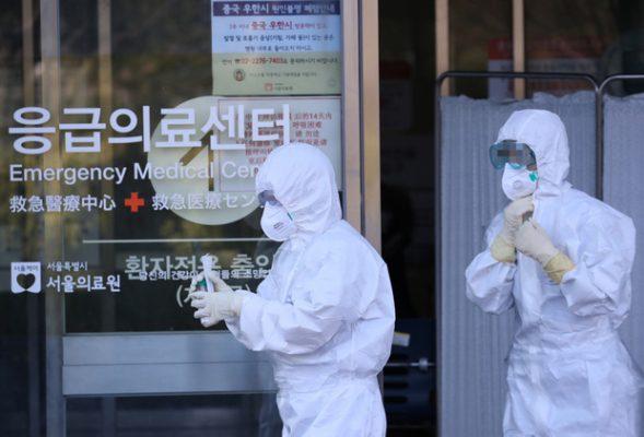 Hàn Quốc trở thành ổ dịch virus corona lớn thứ 2 thế giới: 7 người chết, 763 trường hợp nhiễm bệnh - Ảnh 2.